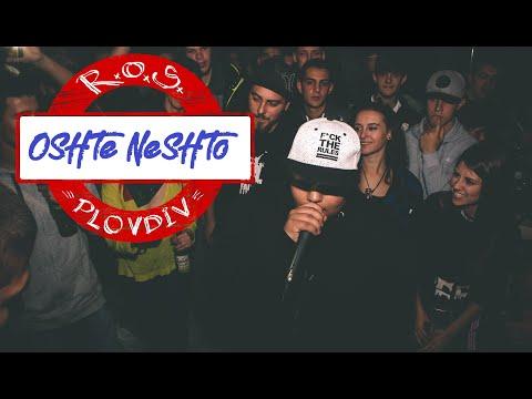 R.O.S. - OSHTE NESHTO (OFFICIAL AUDIO) Prod. by Niki.Kotich