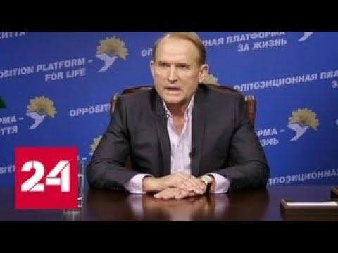 На Украине назвали причины краха социально-экономической системы - Россия 24