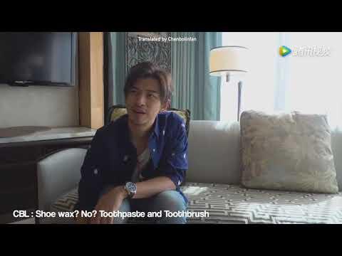 Chen Bo lin  陳柏霖 -  3 Sept '17 :: Anowhereman Interview ENG SUB