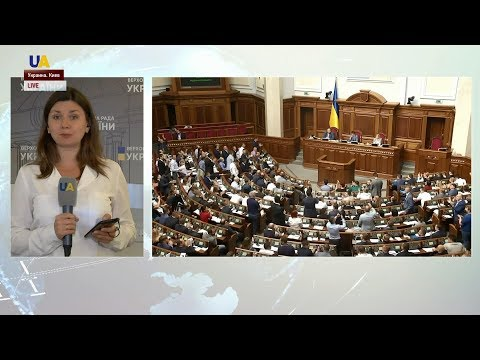 Рада распустила Центральную избирательную комиссию. Прямое включение
