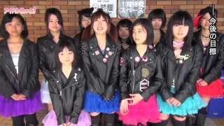 2013年3月10に行われた「東北復興支援チャリティライブ ~がんばれニッ...