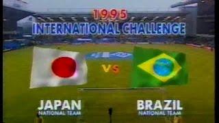 日本vsブラジル '95アンブロカップ② リバプール