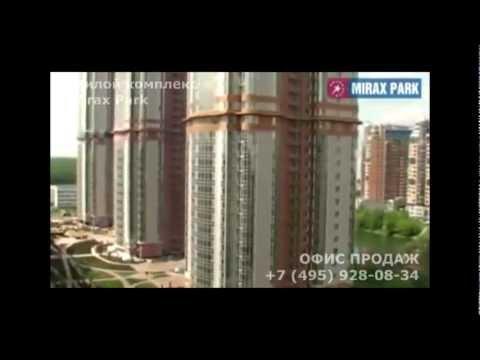 АКАДЕМ-ПАЛАС квартиры и пентхаусы