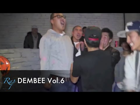 Rap DEMBEE Vol.6