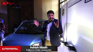 New Maruti Suzuki WagonR first look - autoportal