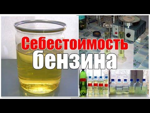 Себестоимость бензина. В России и США, за 1 литр. Просто о сложном