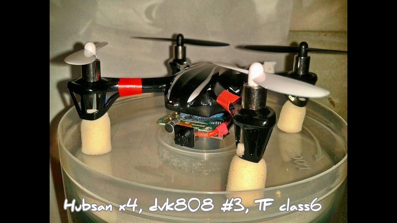 DVK808 TREIBER WINDOWS 7