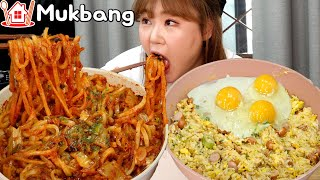 Couple Mukbang│Simple egg fried rice but really yummy! And spicy stir-fried Udon!!