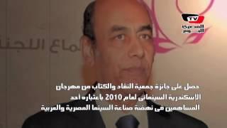 في ذكرى ميلاده.. معلومات قد لاتعرفها عن احمد بدير