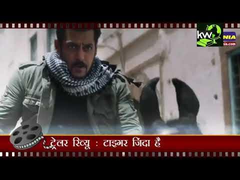 Tiger Zinda Hai ! Trailer Review