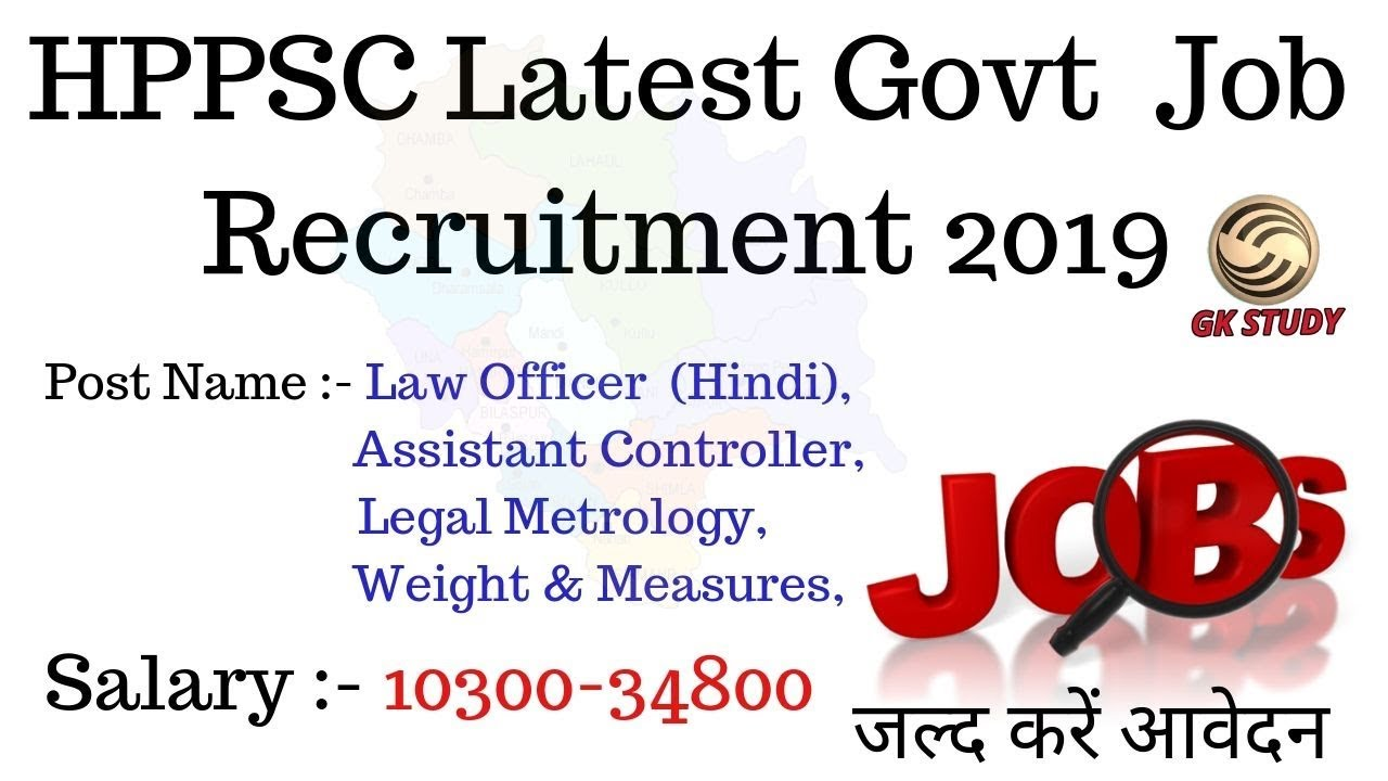 HPPSC 2019 Recruitment for Law Officer and Assistant Controller