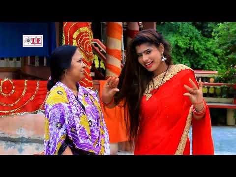 Ashish Pathak Hits Navratri Bhajan | चिरईया काहे बोलेला | Bhojpuri Devi Geet 2017 | Team Film