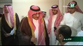 سمو ولي العهد الامير محمد بن نايف