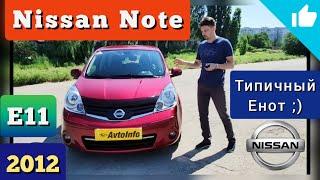 Nissan Note - типичный Енот.