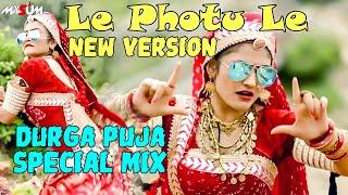 le-photo-le-new-version-matal-mix-dj-x-masum