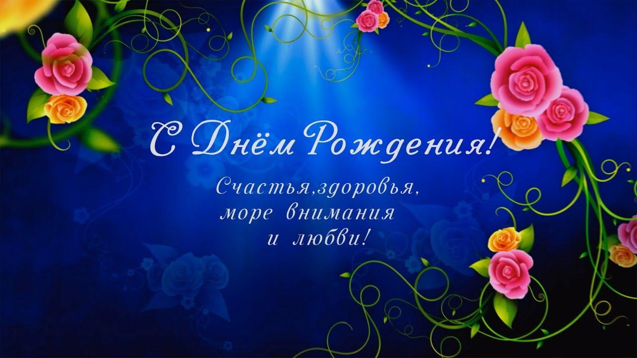 Поздравление с днем рождения девочку ярославу