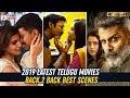 2019 Latest Telugu Movies 4K   VIP 2   Policeodu   Mr KK   Back To Back Best Scenes   Dhanush  Vijay