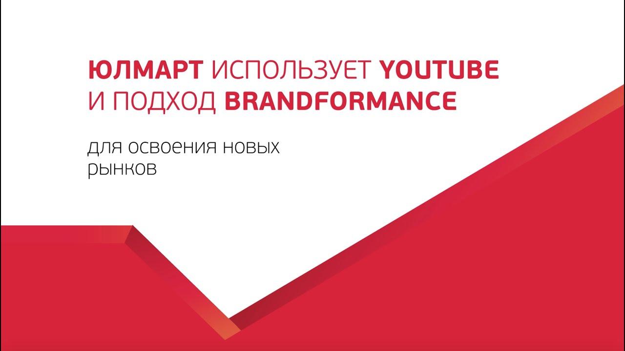 юлмарт аутпост клубная - YouTube
