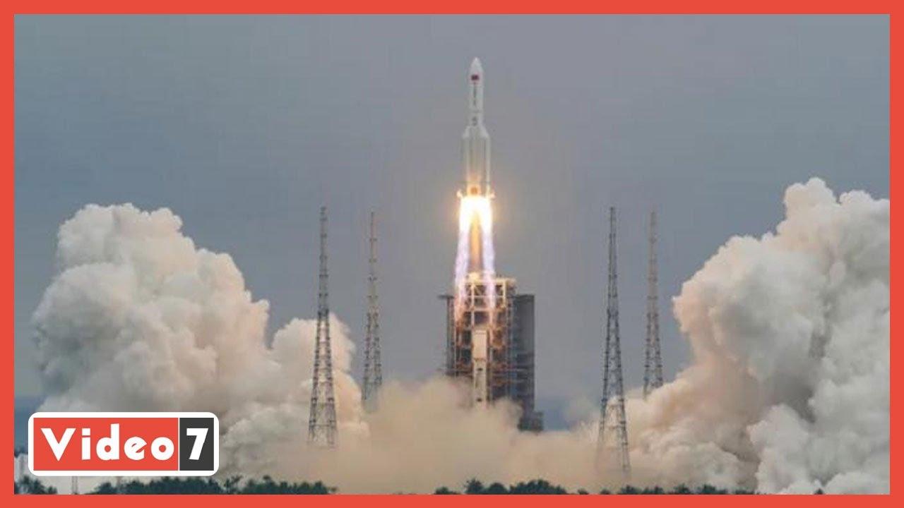 صورة فيديو : توقعات عالمية بمكان سقوط الصاروخ الصينى..موعد إعلان نتائج صفوف النقل