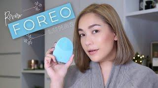 FOREO Luna 2 Review : ดียังไงทำไมใช้ต่อเนื่องมากว่า 6 เดือน