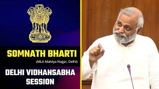 Hon'ble MLA Shri Somnath Bharti Full Speech In Delhi Vidhansabha