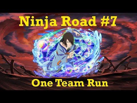 Naruto Shippuden: Ultimate Ninja Blazing - Ninja Road #7: Top Request #2 (One Team Run)
