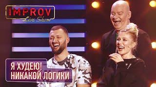 Импровизация на первом свидании - Тамерлан и Алёна Омаргалиева