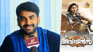 Amala Paul can be seen in a different role in Achayans Movie - Adil Ibrahim