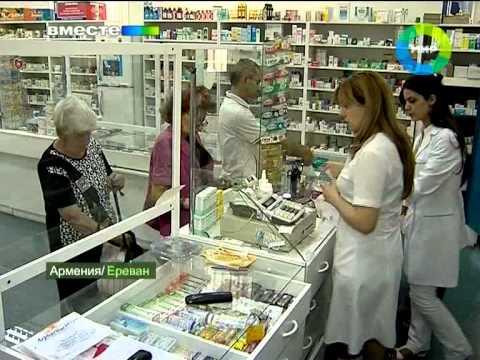 Подделка лекарств в Армении. Эфир 26.06.2011
