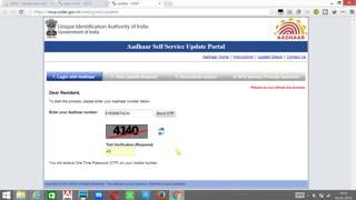 Bina kisi detail ke AADHAR CARD kiase download kare