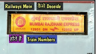 Indian Railways Signalling System :- Train Numbers and Different Meanings