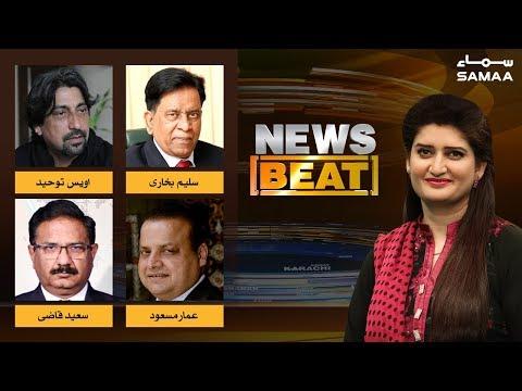 Government Performance | News Beat | Paras Jahanzeb | SAMAA TV | January 5, 2019