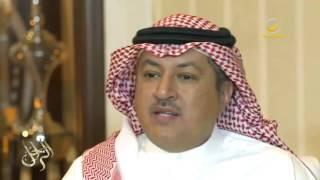 نجل الراحل عبدالرحمن بن سعيد يروي لبرنامج الراحل أسباب استقالته من رئاسة نادي الشباب