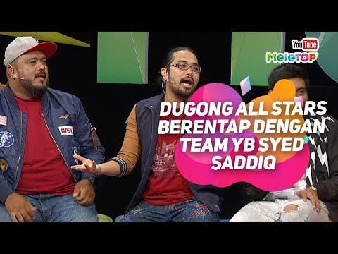Cover Lagu Team Dugong All Stars akan berentap team pilihan YB Syed Saddiq   MeleTOP   Nabil Neelofa HITSLAGU