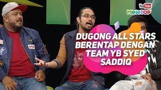 Team Dugong All Stars akan berentap team pilihan YB Syed Saddiq | MeleTOP | Nabil Neelofa