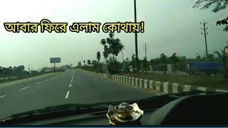 আবার ফিরে আসতে হল কোথায়!!I am Back Again|Bangladeshi Blog/Vlog/Part5#Mukta