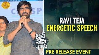 Ravi Teja Energetic Speech   Touch Chesi Chudu Movie Pre Release Event   Raashi Khanna   Seerat