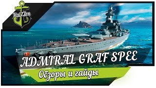 Admiral Graf Spee World of Warships Первый взгляд 5