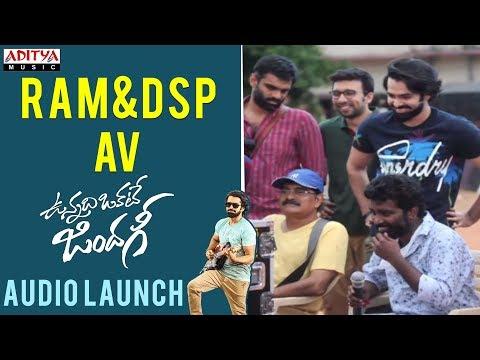 Ram, DSP Special AV || Vunnadhi Okate...