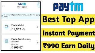 Best Top earnings App ₹990 Per Day || Best Earning App For Android 2018