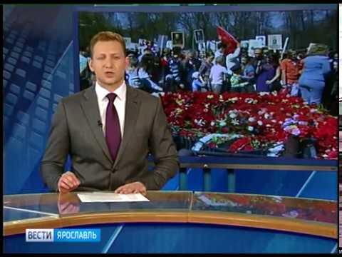 Стала известна полная программа празднования Дня Победы в Ярославле
