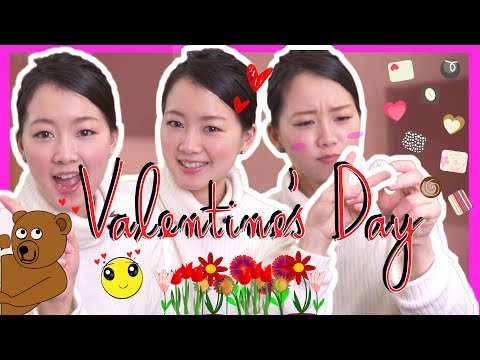 Japanese VALENTINE'S DAY Words! (Việt Sub)