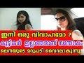 കുട്ടികൾ ഇല്ലാത്തതാണ് സന്തോഷം | Lena Abhilash | Malayalam Actress Lena | Lena And Abhilash Kumar
