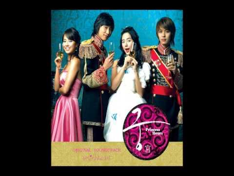 04. 당신은...나는 바보입니다 (I'm A Fool) - Stay OST 궁 (Goong/ Princess Hours)
