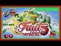 Как Выиграть в Игровой Автомат Клубнички.Стратегия Игры в Слот Fruit Cocktail