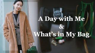 Vlog 跟我過壹天&我的包裏有什麽 | Future Glory | 巴黎適合亞洲人的理發店 | Meng Mao