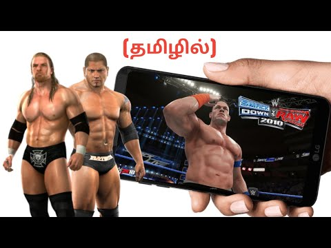 How To Download WWE Smackdown Vs Raw 2010 Game For Android    TechKitTamil2 0