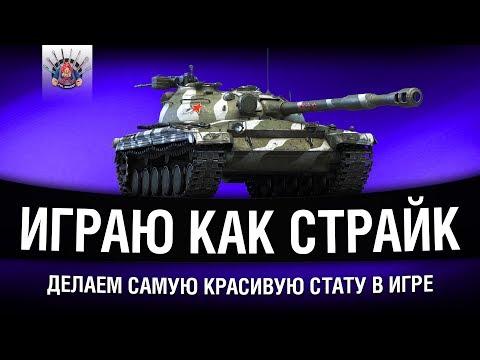 "ПРОЕКТ ""ТОП-1 ТВИНК"""