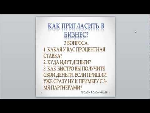 Kaspersky Lab RU