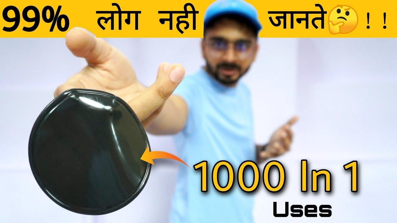 ये काला काला अजीबोग़रीब चीज़ क्या है ||  Super Sticky Silica Gel Pad - That Holds Everyday Essential